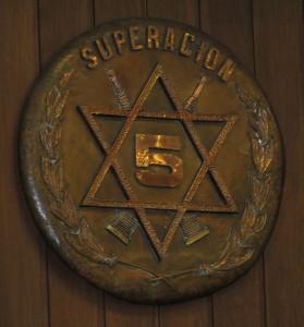 Escudo Sala de Sesiones Bomba Israel